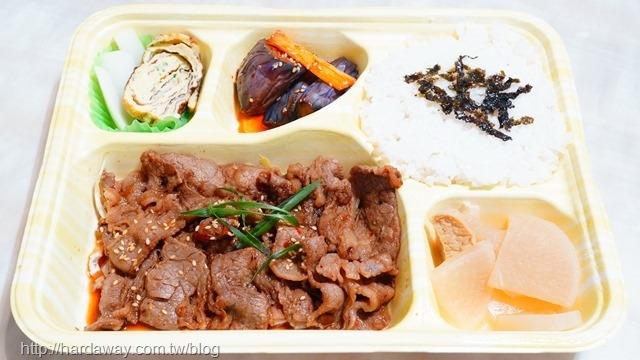 櫻木食堂豪華燒肉牛便當