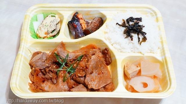 櫻木食堂豪華醬燒秘味噌梅花豬便當