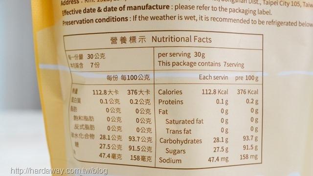 糖鼎黑糖冰糖桂花營養成分
