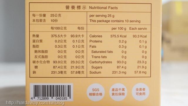 糖鼎黑糖冰糖蜂蜜檸檬營養標示