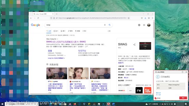 SWAG成人網站