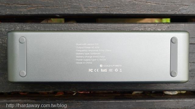 Miuzic SuperMetal S9重低音藍牙喇叭
