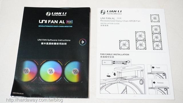 聯力UNI FAN AL120 ARGB積木風扇說明書