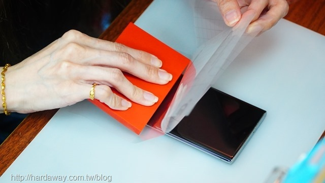 板橋手機保護貼推薦