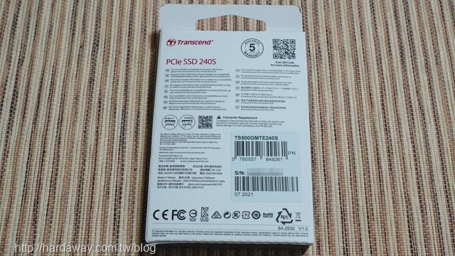 高速SSD