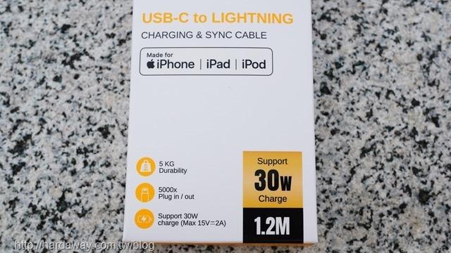 Maktar Lightning to USB-C強韌編織快充傳輸線