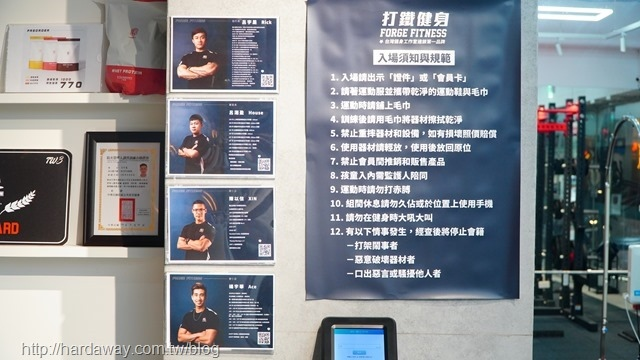 Forge打鐵健身雙十形象館健身教練
