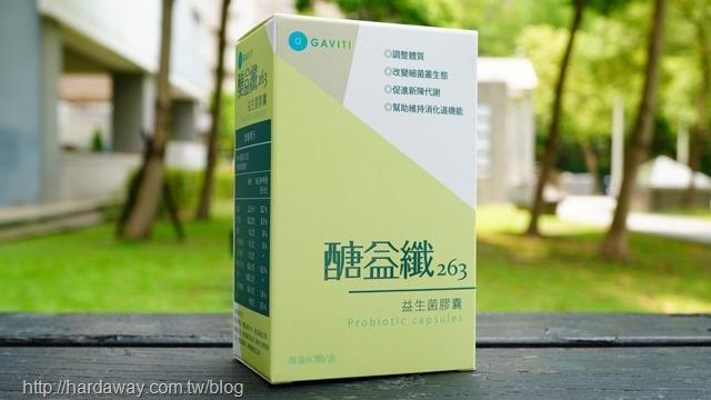 醣益纖263益生菌膠囊