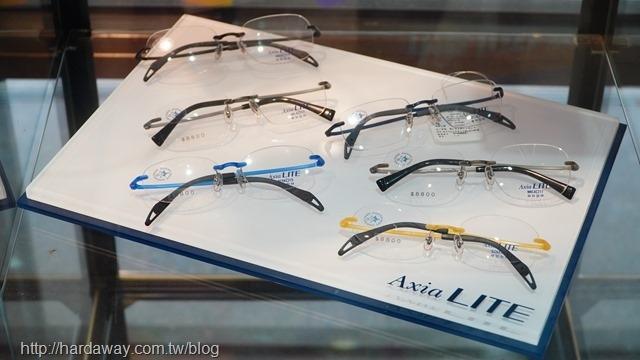 AXIALITE日本專利無框眼鏡