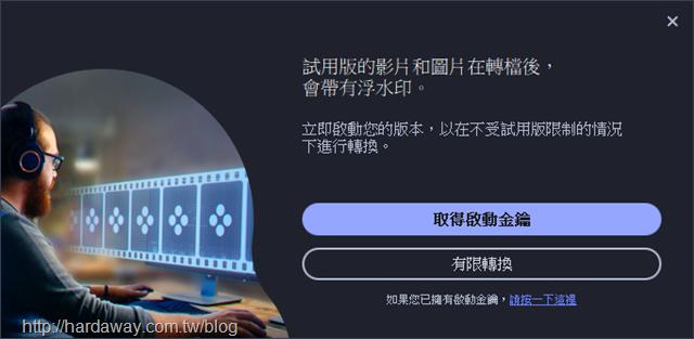 Movavi Video Converter 2021試用版