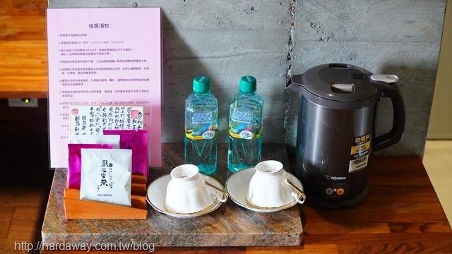 茶馨茗饗茶