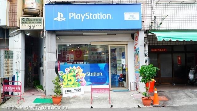 德周TV GAME雲林斗六店