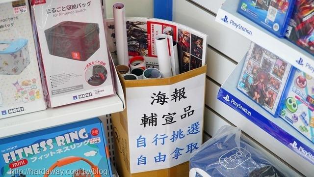 雲林斗六電玩專賣店