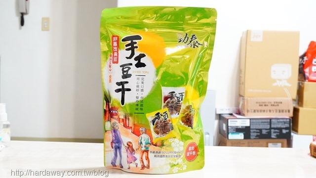 勁泰綜合豆干