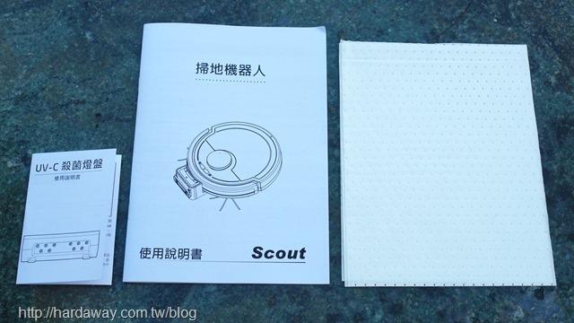 MIRAVAC Scout雷射地圖UVC LED除菌掃地機器人配件