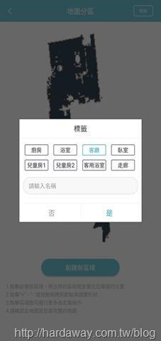My MIRAVAC App