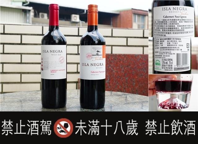 平價紅酒推薦