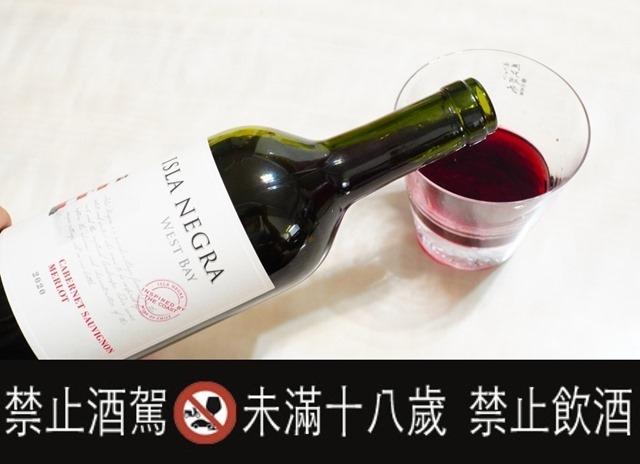 Isla Negra智利之星紅酒