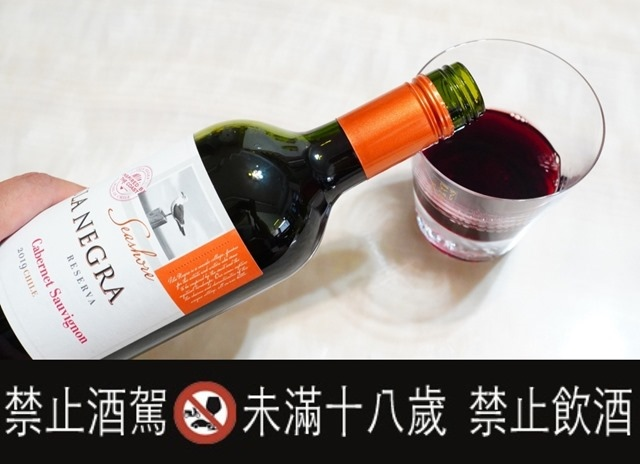 智利葡萄酒