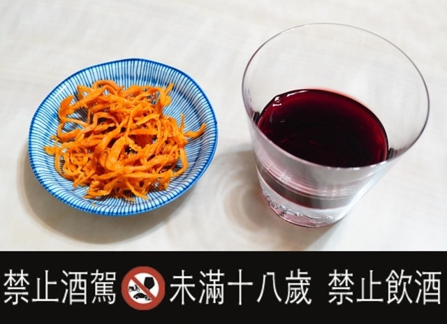 智利平價紅酒