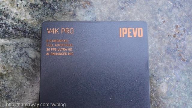 IPEVO V4K PRO規格