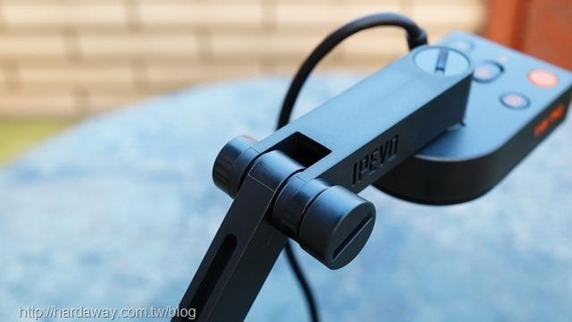 IPEVO V4K PRO攝影機