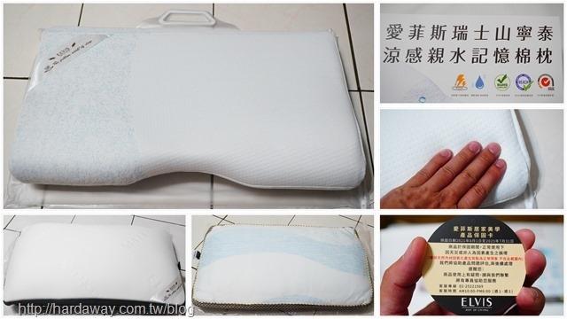 台灣製造枕頭推薦