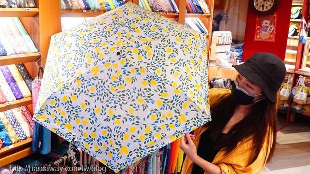 琦盛雨洋傘