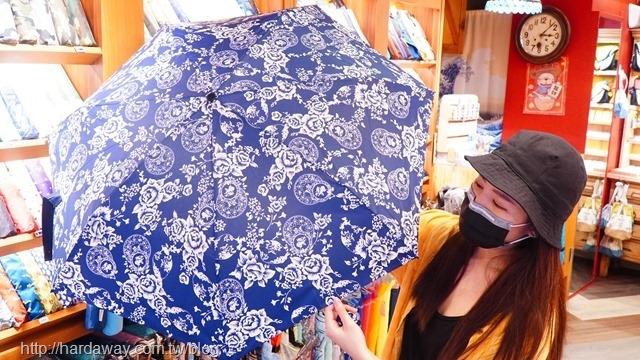 Joy Heart雨洋傘