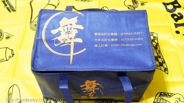 舞古賀鍋物生鮮宅配海陸箱