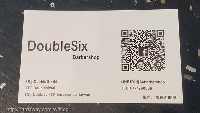 Doublesix Barbershop地址