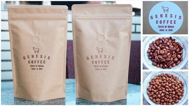 莊園級精品咖啡豆推薦