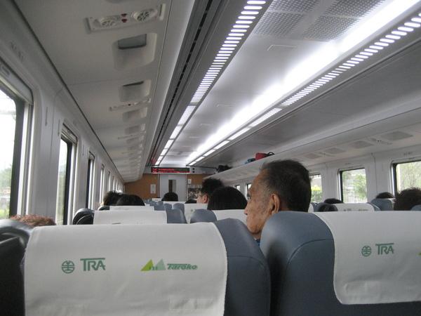 台鐵太魯閣號