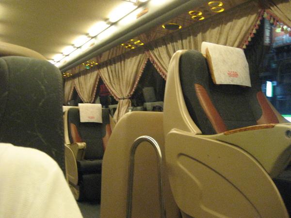 和欣客運白金座艙