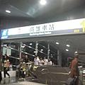 高雄捷運速遊