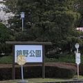 R0013146.JPG