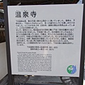 R0015837.JPG