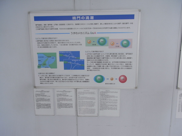 R0013698.JPG