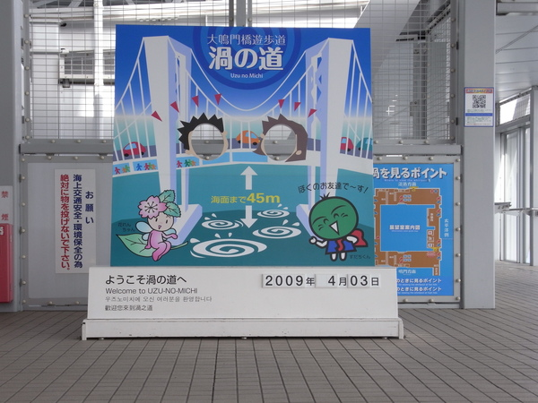R0013724.JPG