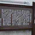 R0013818.JPG