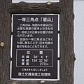 R0013821.JPG