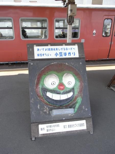 R0014990.JPG