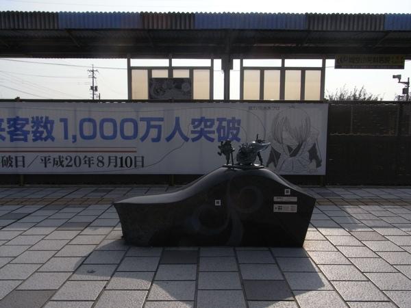 R0015021.JPG
