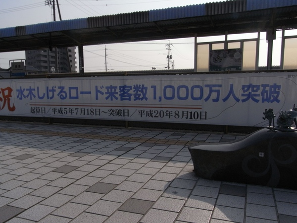 R0015022.JPG