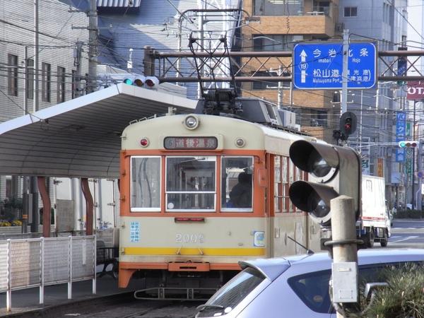 R0012387.JPG