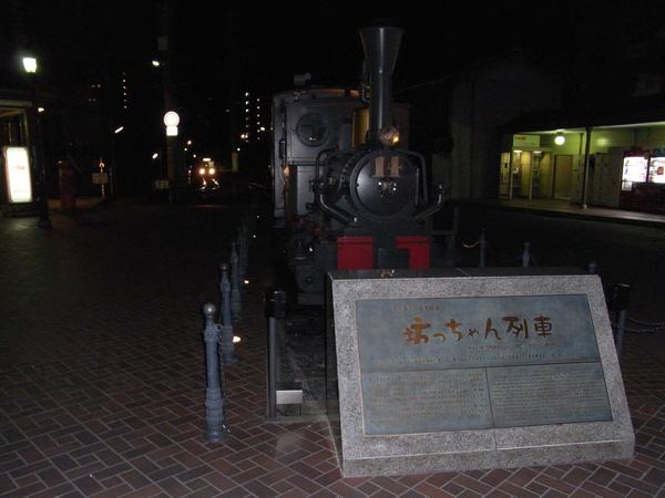 R0012636.JPG