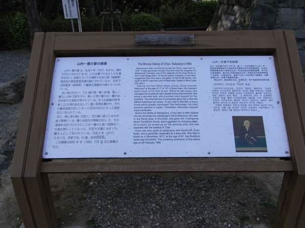 R0013046.JPG