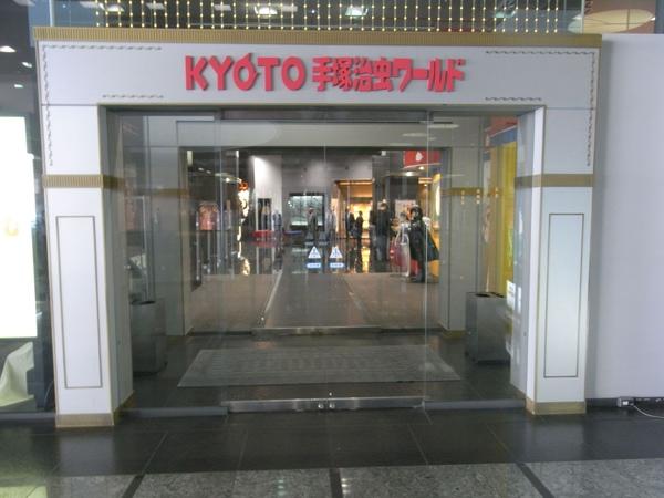 R0016001.JPG