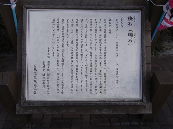 R0016164.JPG