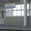 R0012310.JPG